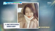 [BEAUTY] Choi Hwa-jeong's secret of skin, 기분 좋은 날20181004
