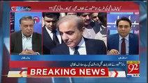 Nawaz Sharif Ne Shahbaz Sharif Ko Kia Karne Ke Liye Kaha Hai ?? Arif Nizami Response