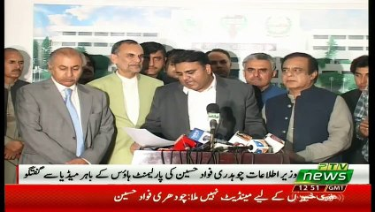 Fawad Chaudhary Bashing Mushahidullah Khan In Media Talk