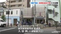交番に放火した疑いで、東京新聞配達員・入谷純一容疑者(43)を逮捕=東京・荒川区