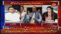 How You Know Nawaz Sharif And Maryam Will go To jail Again,, Fawad Chaudhry Response