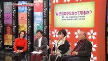 NHK-World - Cool Japan  NHK ワールド - クールジャパン    -  日本人のための大きな質問! パート1   Big Questions for the Japanese! Part 1