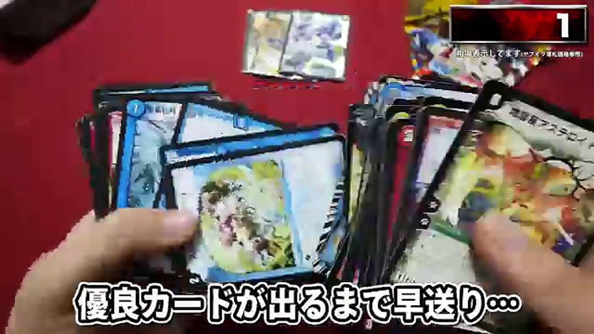 【デュエマ】Amazonのデュエマ1万円福袋が6000円OFFになっていたが…【開封動画】DuelMasters amazon original pack
