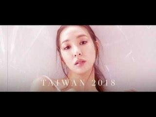 Tiffany 即將來台,錄製影片問候台灣粉絲!