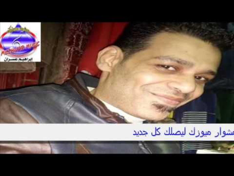عادل البرنس - موال حزين اجرحني
