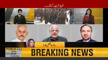 PMLN Leader Saira Afzal Tarar reaction after NAB arrests Shehbaz Sharif