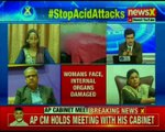 Ambala Acid attack: Two bike-borne miscreants threw acid on 31-yr-old woman  The X Factor