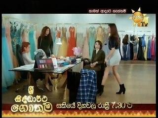 Thamath Aadare Nethnam 05/10/2018 - 165