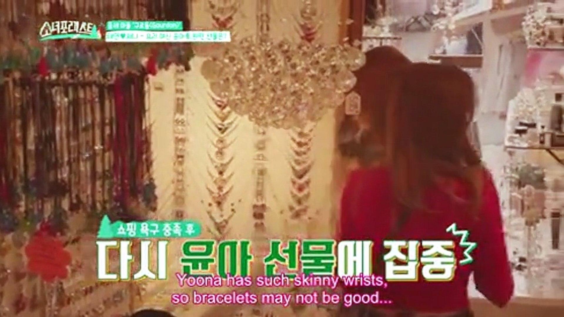 Yoona religion