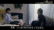超パ2018 土6ドラマ③「歌い手」篇 〜第三話〜