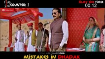 "(77 Mistakes) In Dhadak - Plenty Mistakes In ""Dhadak"" Full Hindi Movie - Janhvi & Ishaan"
