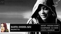 Rasta Bhool Gai | Dupatta | Hadiqa Kiani | Hindi Album Songs | Archies Music