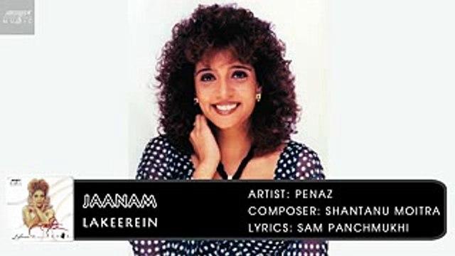 Jaanam | Penaz | Shantanu Moitra | Lakeerein | Archies Music