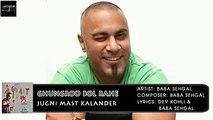 Ghungroo Bol Rahe | Baba Sehgal | Jugni Mast Kalander | Archies Music