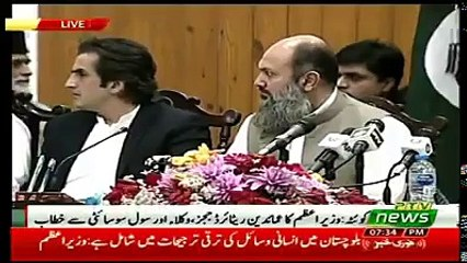 Prime Minister Imran Khan's Address in Ceremony Event Quetta