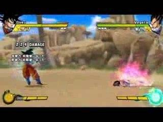 Dragon Ball Z Burst Limit - Premier trailer