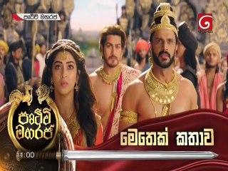 Pruthuvi Maharaja 07/10/2018 - 37