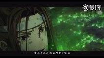 Mo Dao Zu Shi [魔道祖师)] (Grandmaster of Demonic