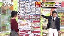 テレビ 動画 CBCテレビ ゴゴスマ - GO GO ! Smile ! - 鈴木哲夫さん 2018年10月2日 火曜