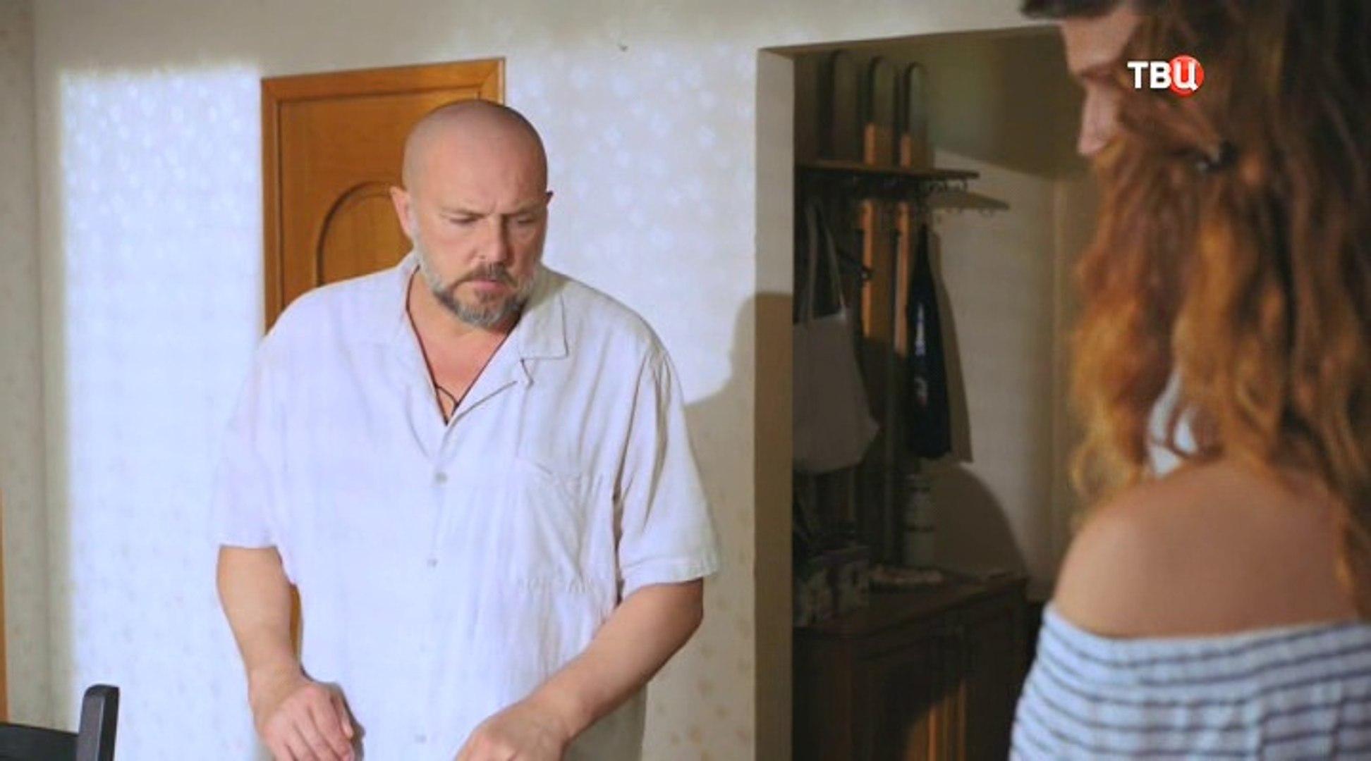 Шаг в бездну 1 серия (2018) мелодрама