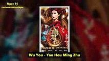 Movie 2018  MYTH OF SWORD  Zhang Liang  Chen Du Ling