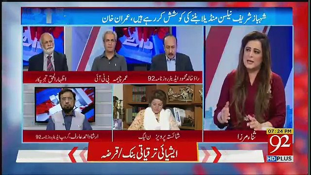 It Would Have Been Better If Imran Khan Hadn't Talked About Usman Buzdar.. Izhar Ul Haq