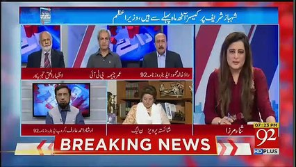 It Was Clear After Imran Khan's Press Conference That He Is Committed To His Agenda.. Irshad Arif