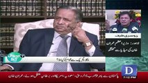 Iftikhar Chaudhary Response On Eden Housing Scandal..
