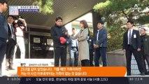 음주운전 '황민' 구속, 배우 박해미의 대처법