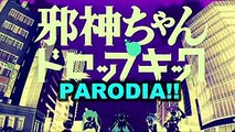 Jashin Chan Dropkick Opening Parodia ✪Anime Jikan✪