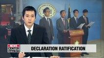 S. Korea's liberal political parties call for ratification of Panmunjeom Declaration