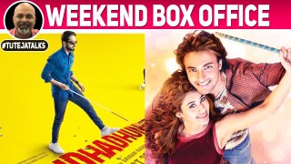 Weekend Box Office | Andhadhun and Loveyatri | #TutejaTalks