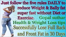 Just follow five rules DAILY to reduce weight & bally fat  without diet or exercise | Super rules to reduce Obesity | Gopal suthar Health & Weight loss tips  in Hindi
