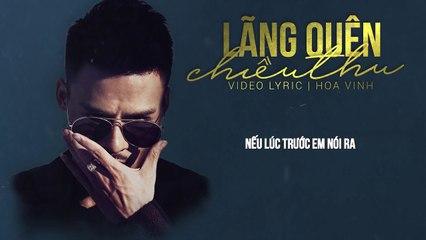 Lãng Quên Chiều Thu - Video Lyric - Hoa Vinh Cover