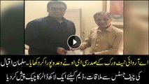 CEO ARY Digital Network Salman Iqbal presents $100, 000 cheque to CJP for dam fund