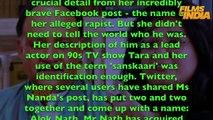 Alok Nath raped me, says writer-producer Vinta Nanda | Bollywood | Nana Patekar | Tanushree Dutta
