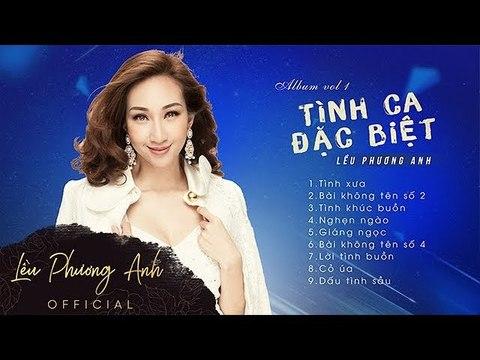 Album Vol.1 Tình Ca Đặc Biệt - Lều Phương Anh