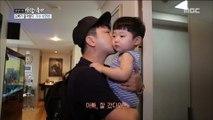 [PEOPLE] Park Hyun Bin Loves His Son ,휴먼다큐 사람이좋다  20181009
