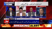 PJ Mir Response On Maulana Ata ur Rehman's Speech In Senate..