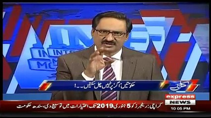 Javed Chaudhry Response On Fawad Chaudhry's Press Conference
