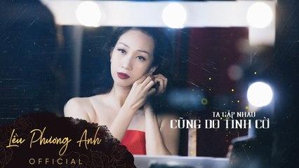 Lyric Video - Yêu Trong Cô Đơn - Lều Phương Anh