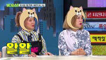 [ Star EP.114] Jung Sung hwa's dog breathing Lecture!
