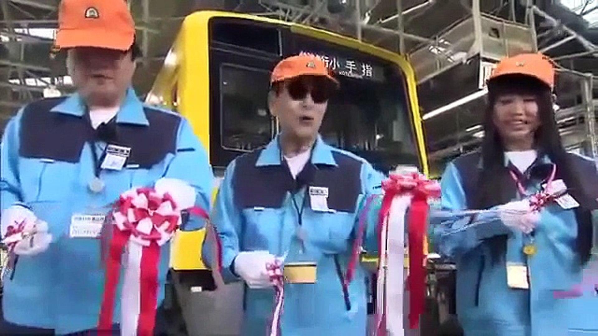 電車 タモリ 倶楽部