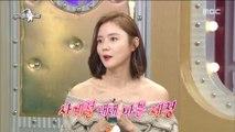 [HOT] Busy kang Se-jeong throughout the year set of three sets of kicks!, 라디오스타 20181010