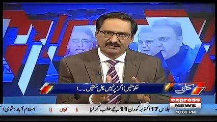 Shehryar Afridi Kal Raat Kia Karte Rahe ?
