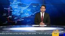 رصد 400 انتهاك للقضاء من قبل #مليشيا_الحوثي وأزمة مشتقات نفطية في الجوف وتعليم وسط أكوام الدمار جراء الحرب في #تعز | نشرة المراسلين
