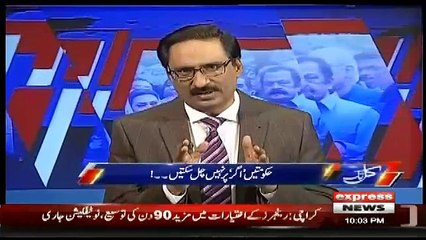 Javed Chaudhry Gives Advice To Government