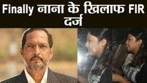 Tanushree Dutta Nana Patekar Controversy: Tanushree files FIR against Nana; Watch video | FilmiBeat