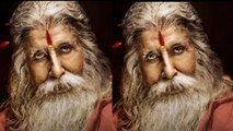 Amitabh Bachchan's first look revealed from south Indian film Sye Raa Narasimha Reddy | FilmiBeat