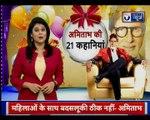 Birthday Special: Amitabh Bachchan की 21 कहानियां, 76 के हुए अमिताभ बच्चन